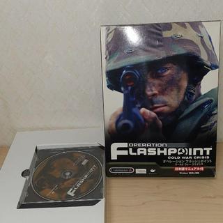 オペレーションフラッシュポイント コールドウォークライシス(PCゲームソフト)