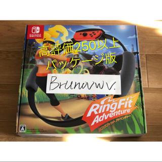 ニンテンドースイッチ(Nintendo Switch)の任天堂 switch リングフィットアドベンチャー パッケージ版 新品 (家庭用ゲームソフト)