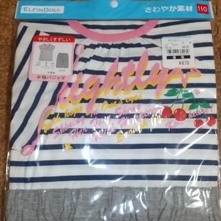 西松屋 - 新品未使用♪110 女の子 半袖パジャマ