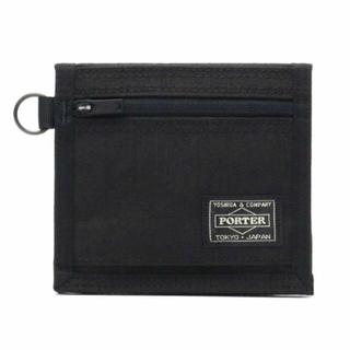 ポーター(PORTER)の財布(財布)