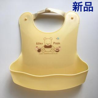 Disney - 【新品未使用】プーさん お食事エプロン スタイ