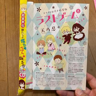 ハクセンシャ(白泉社)のドラマCD(アニメ)