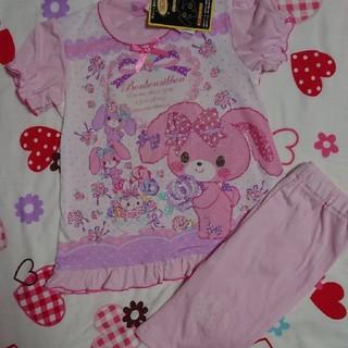 サンリオ - 新品☆100cm ぼんぼんりぼん 光るパジャマ