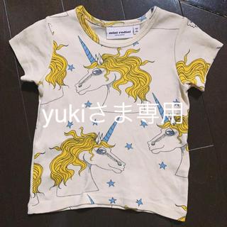 コドモビームス(こどもビームス)のミニロディーニ ユニコーンtシャツ 80/86cm ボントンパンツセット(Tシャツ)