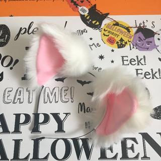 白ネコ 猫耳 カチューシャ ふわふわ コスプレ かわいい(小道具)