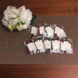 フランフラン(Francfranc)の紙タグ ハンドメイド メッセージ プレゼント ラッピング(カード/レター/ラッピング)