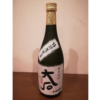 【父の日】特別限定酒 大石(焼酎)