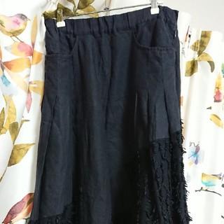 ゴム(gomme)のゴムgomme 黒色 麻100%ロングスカート(ロングスカート)