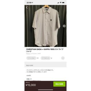 クリスチャンダダ(CHRISTIAN DADA)のjinmenunagi様専用(Tシャツ/カットソー(半袖/袖なし))