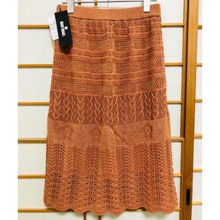 マリークワント(MARY QUANT)のマリークワント サマーニット スカート(ひざ丈スカート)