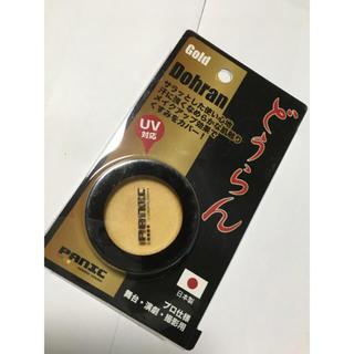 安心の日本製 どうらん 金色 どーらん ゴールド(小道具)