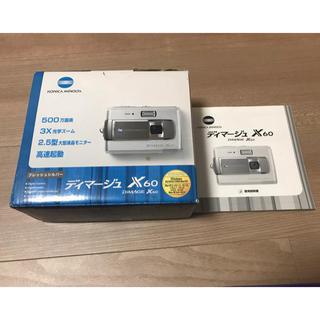 コニカミノルタ(KONICA MINOLTA)のコニカミノルタ DiMAGE DIMAGE X60 FRESHSILVER(コンパクトデジタルカメラ)