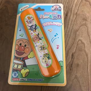 アンパンマン(アンパンマン)のアンパンマン☆ハーモニカ(楽器のおもちゃ)