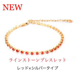 クロムハーツ(Chrome Hearts)の SALE☆新品☆カラーストーンブレス☆お洒落のアクセントに♡レッドシルバー(ブレスレット/バングル)
