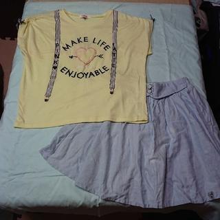 ピンクラテ(PINK-latte)のピンクラテ・Tシャツ(160cm)おまけでピンクラテのスカート付けます(Tシャツ/カットソー)