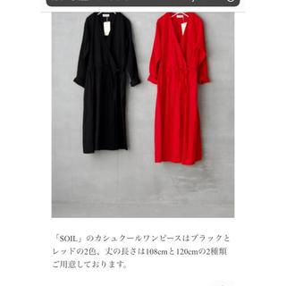 ソイル(SOIL)の♡値下げ中♡SOIL ソイル カシュクールワンピース(ロングワンピース/マキシワンピース)