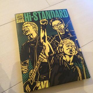 ハイスタンダード(HIGH!STANDARD)のHi-STANDARD 2012 DVD(ミュージック)