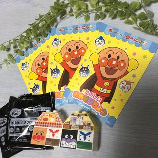 スカイラーク(すかいらーく)のガスト ブロックラボ アンパンマン バイキンマン+おあそびちょう3冊+旗(キャラクターグッズ)
