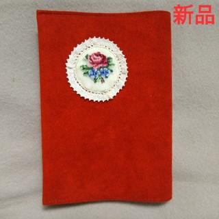♡新品♡ 和光 WAKO スウェード ブックカバー ゴブラン刺繍 ゴブラン(ブックカバー)
