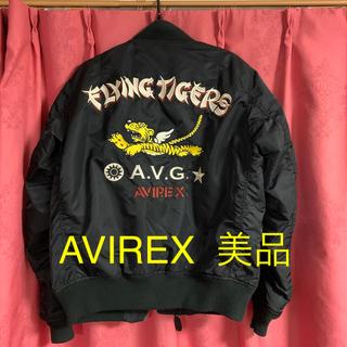 AVIREX - AVIREX MA-1 フライングタイガース