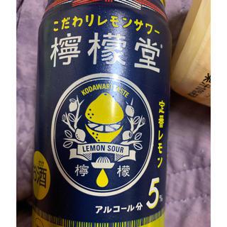 れもんどう(リキュール/果実酒)