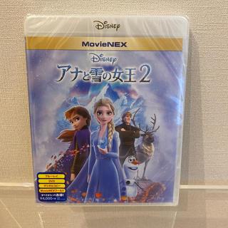 ディズニー(Disney)の【新品 未開封】アナと雪の女王2 MovieNEX Blu-ray(アニメ)