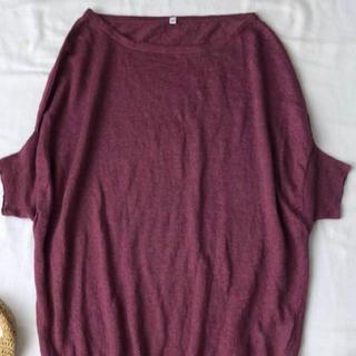 古着 ニット 半袖(ニット/セーター)