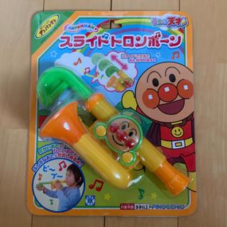 アンパンマン(アンパンマン)のアンパンマン トロンボーン 3歳以上 おもちゃ 楽器(楽器のおもちゃ)