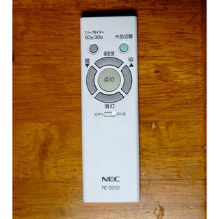 エヌイーシー(NEC)のNEC LEDシーリングライト用リモコン RE0202  蓄光ボタン付(その他)
