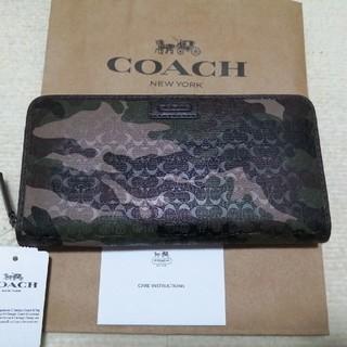 コーチ(COACH)の新品未使用 COACH コーチ 迷彩 カモフラ 財布(長財布)