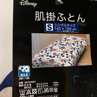 ディズニー(Disney)のタイム SALE❣️【新品タグ付き】❤️ミッキーマウス❤️洗える肌掛け布団❤️(布団)