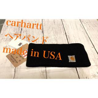 カーハート(carhartt)の新品 carhartt ヘアバンド ブラック USA製 カーハート 刺繍 人気(その他)