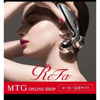 リファ(ReFa)の新品) リファカラット ReFa MTG 美顔ローラー 正規品 (その他)
