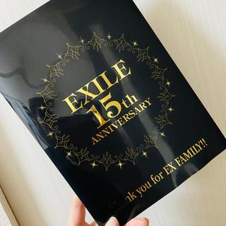 エグザイル(EXILE)のEXILE 15th Anniversary(その他)