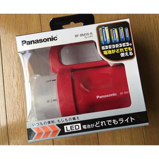 パナソニック(Panasonic)の懐中電灯 電池どれでもライト(ライト/ランタン)