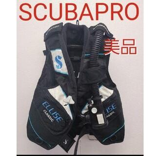スキューバプロ(SCUBAPRO)の美品 スキューバプロ エリーゼ BCD BCジャケット スキューバダイビング(マリン/スイミング)