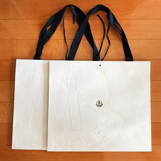 モンクレール(MONCLER)の袋(ショップ袋)