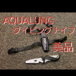 アクアラング(Aqua Lung)のアクアラング ナイフ スキューバダイビング AQUALUNG(マリン/スイミング)