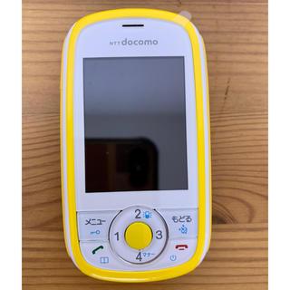 エヌティティドコモ(NTTdocomo)のドコモ キッズケータイ HW-01D イエロー(携帯電話本体)