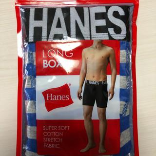 ヘインズ(Hanes)のボクサーパンツ (HANESロング)(ボクサーパンツ)