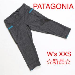パタゴニア(patagonia)のPATAGONIA/パタゴニア レギンス、カブリパンツ、ヨガ、トレーニングパンツ(ヨガ)