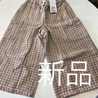 サンカンシオン(3can4on)の新品3can4on 8分丈パンツ定価2390円サイズ120(パンツ/スパッツ)