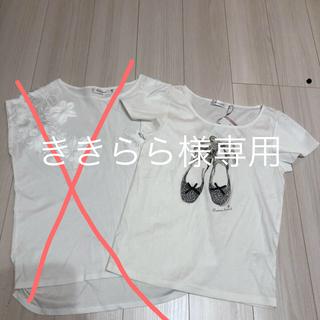 クチュールブローチ(Couture Brooch)のクチュールブローチ  Tシャツ2枚セット 38(Tシャツ(半袖/袖なし))