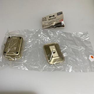 バンダイ(BANDAI)のBRUNO ミニチュアコレクション コンパクトホットプレート ゴールド(ミニチュア)