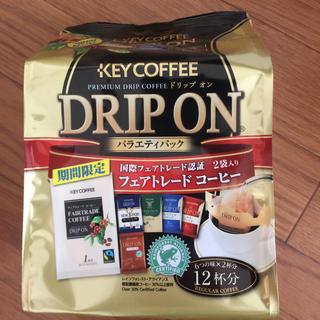 キーコーヒー(KEY COFFEE)のキーコーヒー ドリップオン バラエティパック 12袋(コーヒー)