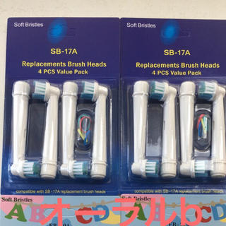 オーラルb  本体 歯ブラシ 替えブラシ 電動歯ブラシ(歯ブラシ/デンタルフロス)