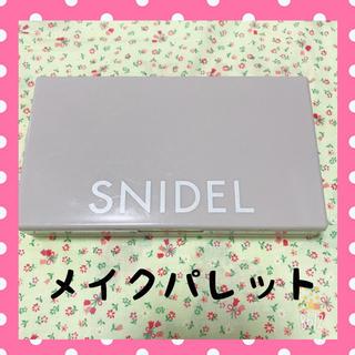 スナイデル(snidel)のメイクパレット(コフレ/メイクアップセット)