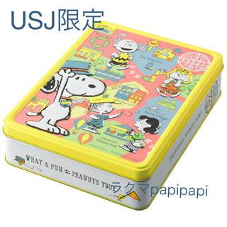 ユニバーサルスタジオジャパン(USJ)の新品未使用 USJ限定 スヌーピー アソートクッキー お土産(菓子/デザート)