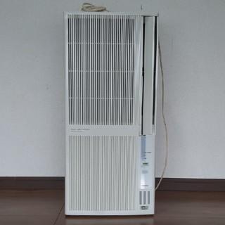 コロナ - コロナCWH-A1812 窓エアコン 2012年製