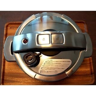 マイヤー(MEYER)のクーポン期間値下MAYER マイヤー 圧力鍋 ハイプレッシャークッカー 4.0 (鍋/フライパン)